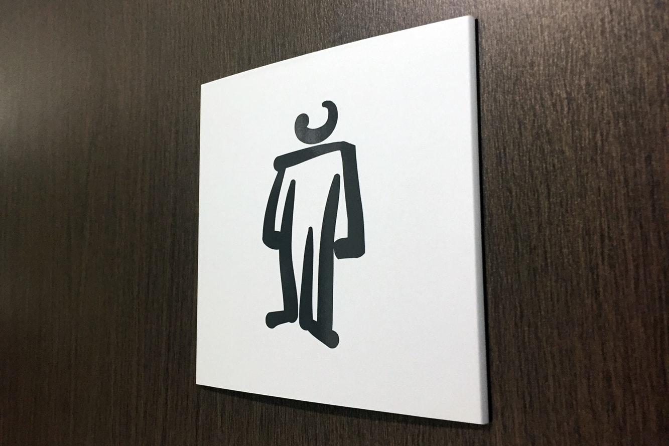panneau signaletique-personnalise-wc-plaque-porte-usagers-visiteur